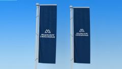 stampanje-zastava-swa-tim-izrada-zastava-reklamne-zastave-JARBOLSKE